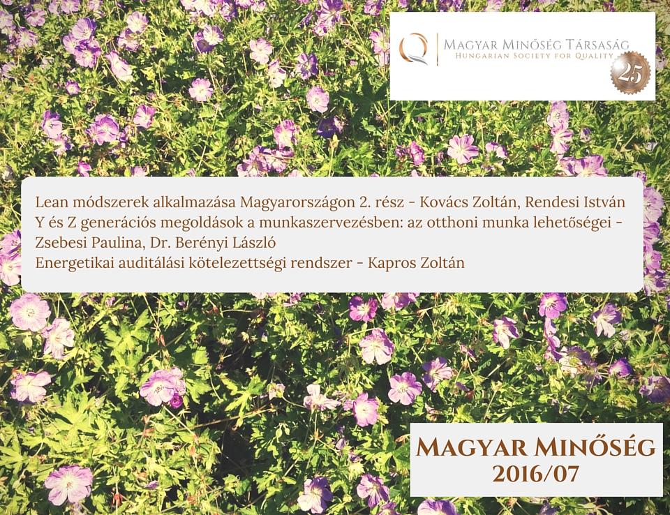 Magyar Minőség 2016. július címlap