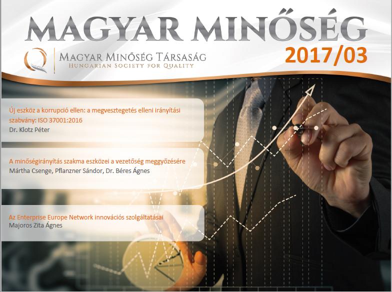 Magyar Minőség 2017. márciusi száma címlapja